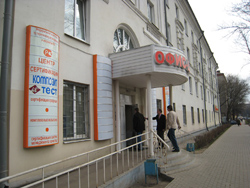 Центр сертификации Композит-Тест
